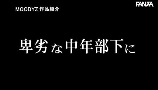 初川みなみ 画像 73