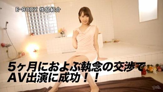 早川真白 画像 66