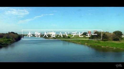 早川りょう 画像 22