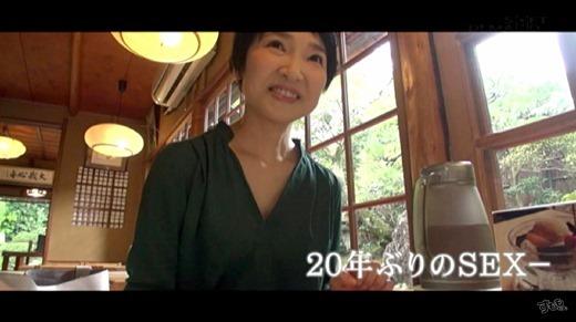 早川りょう 画像 25