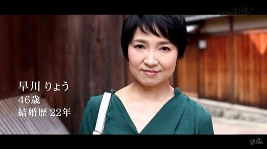 早川りょう 画像 28