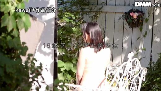 妃宮侑里 画像 33