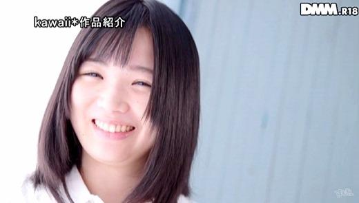 妃宮侑里 画像 36