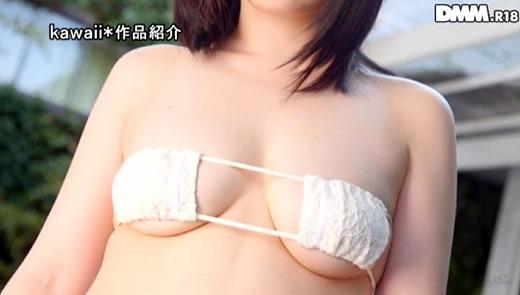 妃宮侑里 画像 37