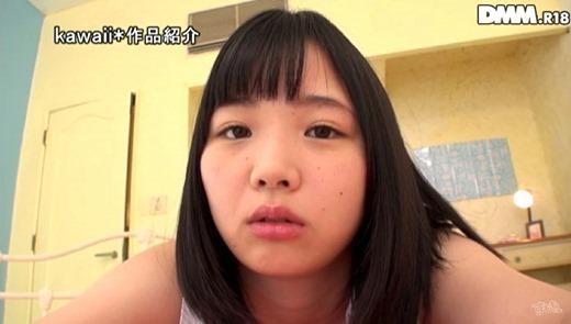 妃宮侑里 画像 49