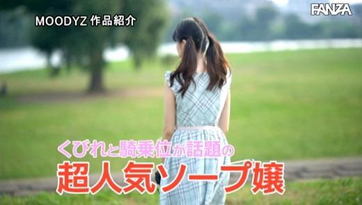 姫野ことめ 画像 14