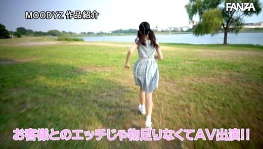 姫野ことめ 画像 15