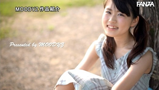 姫野ことめ 画像 16