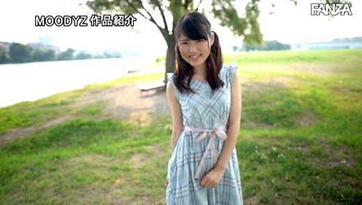 姫野ことめ 画像 32