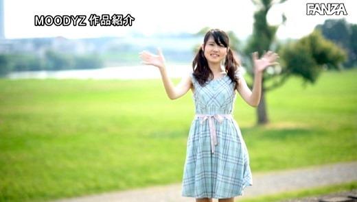 姫野ことめ 画像 38