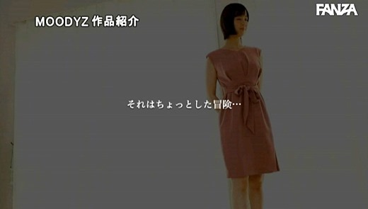 日向恵美 画像 38