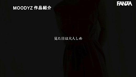 日向恵美 画像 40