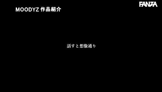 日向恵美 画像 42