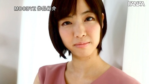 日向恵美 画像 43