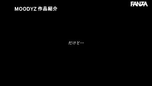 日向恵美 画像 44