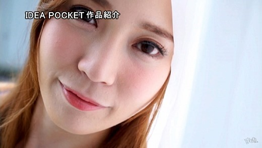 日乃原杏 画像 43