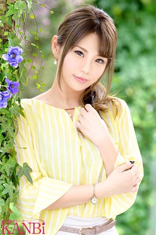 穂花紗江 元レースクイーンの美人シングルマザー画像