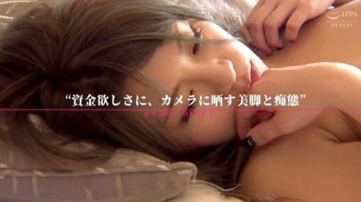 穂花紗江 画像 25
