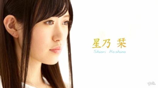 星乃栞 画像 30
