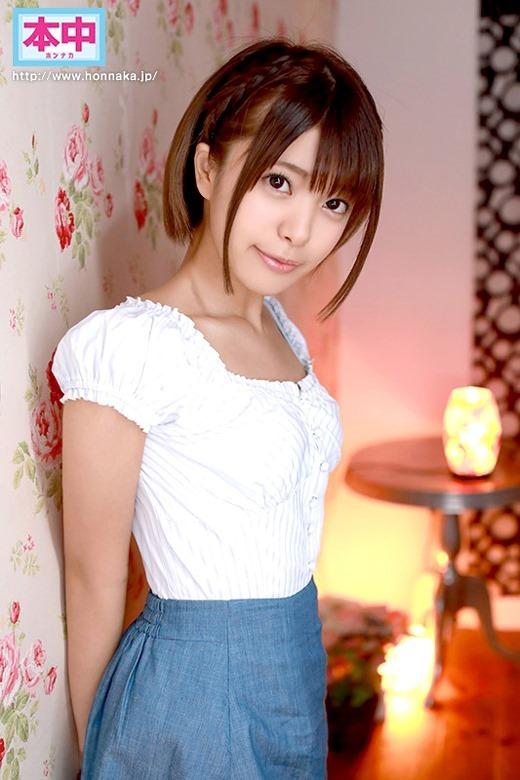 星咲凛 超ミニマムボディの美少女画像