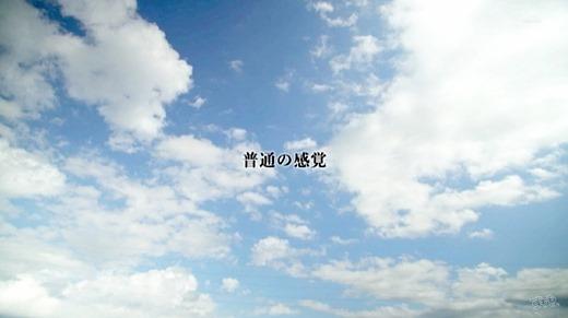 一ノ瀬梓 画像 19