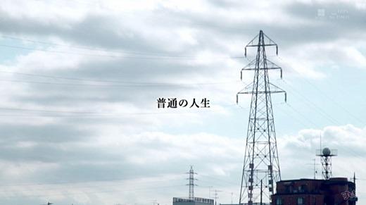 一ノ瀬梓 画像 20