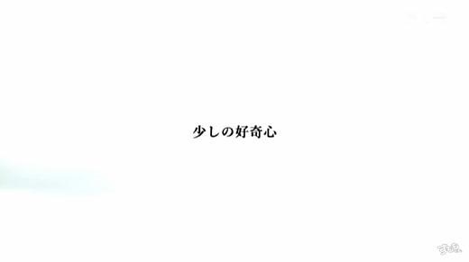 一ノ瀬梓 画像 21
