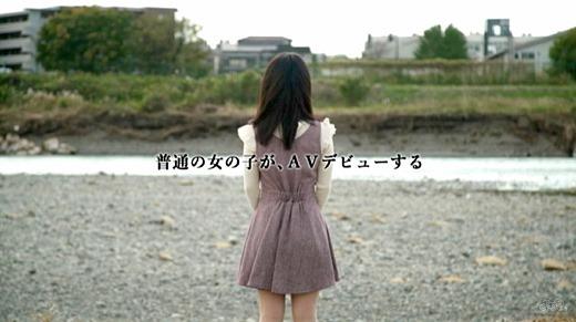 一ノ瀬梓 画像 22