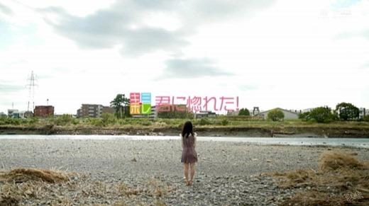 一ノ瀬梓 画像 23