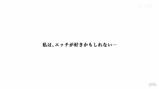一ノ瀬梓 画像 32