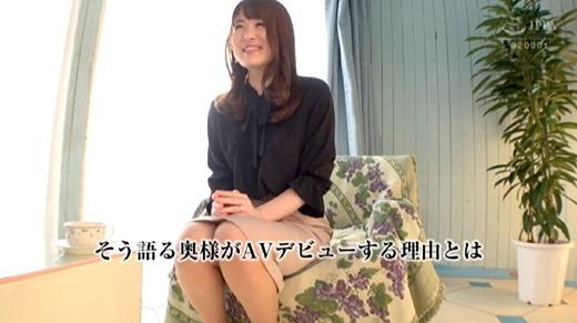 一ノ瀬菫 画像 20