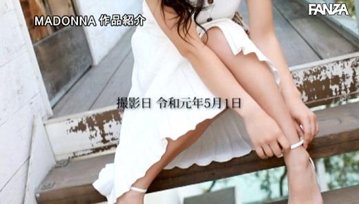 飯山香織 画像 44