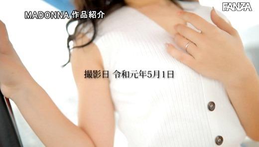 飯山香織 画像 47