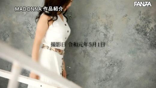 飯山香織 画像 48