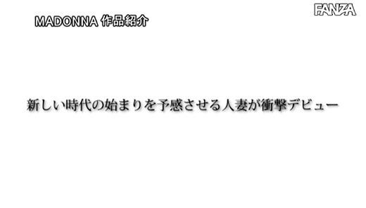 飯山香織 画像 50