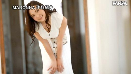 飯山香織 画像 55