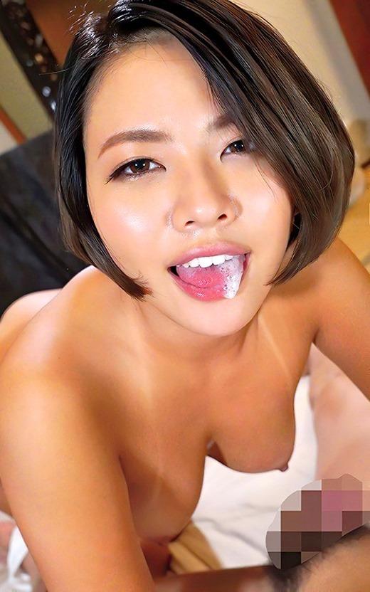 今井夏帆 画像 33