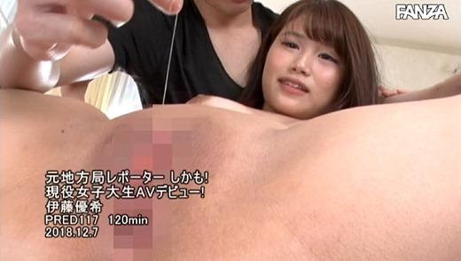 伊藤優希 画像 30