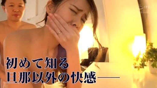 和泉つかさ 画像 39