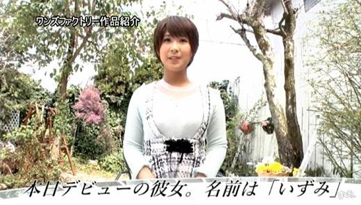 泉田いずみ 画像 12