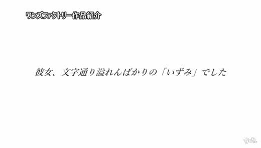 泉田いずみ 画像 13