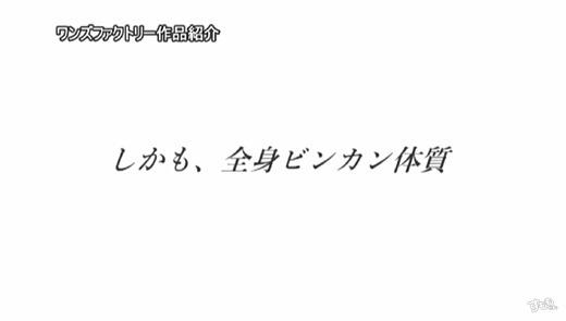 泉田いずみ 画像 19