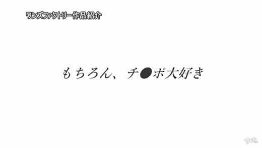 泉田いずみ 画像 21