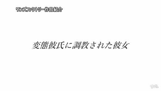 泉田いずみ 画像 24