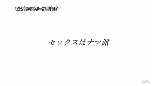 泉田いずみ 画像 27