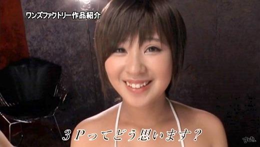 泉田いずみ 画像 38