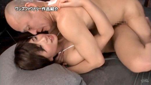 泉田いずみ 画像 46