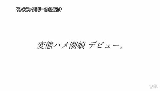 泉田いずみ 画像 53