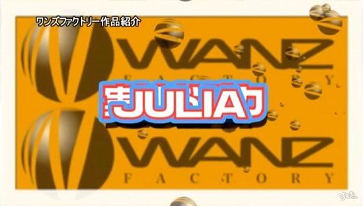 JULIA 画像 116