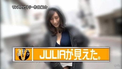 JULIA 画像 119